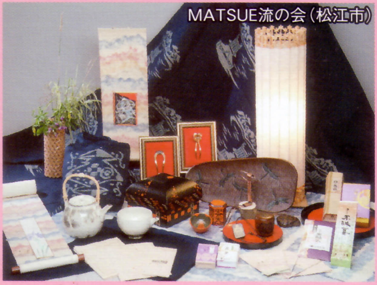 MATSUE流 島根館2010のコピー.jpg
